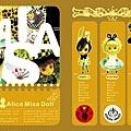 ALICE MISA心夢故事本01-137~138.jpg