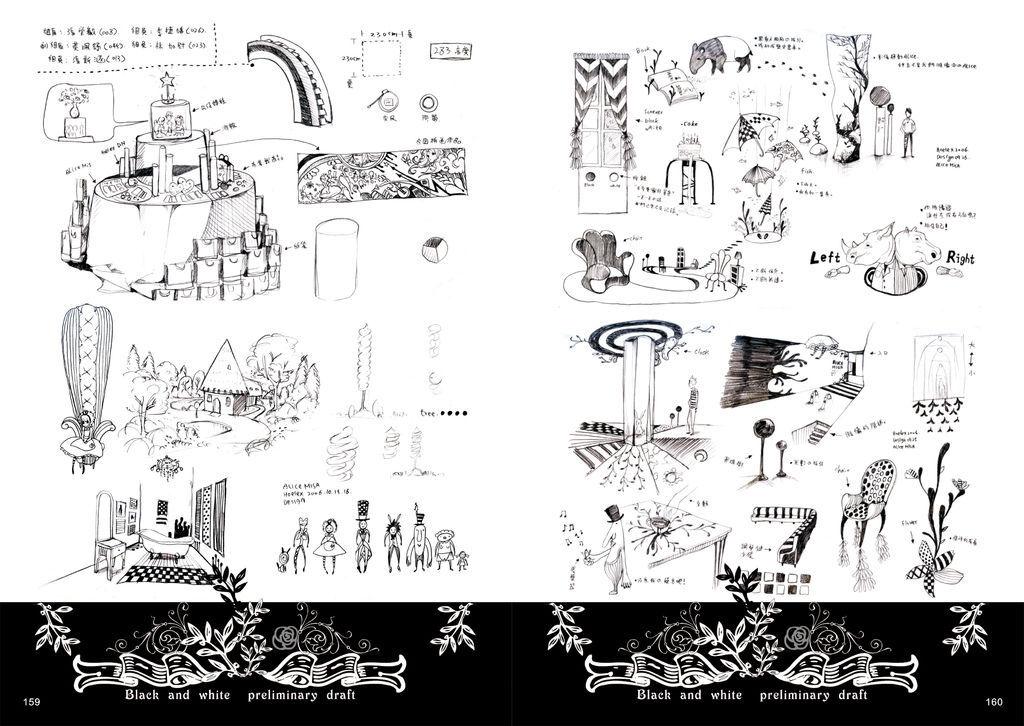 ALICE MISA心夢故事本01-159~160.jpg