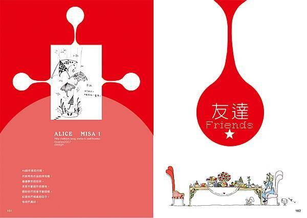 ALICE MISA心夢故事本01-161~162.jpg