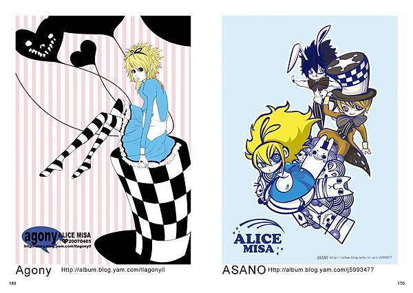 ALICE MISA心夢故事本01-169~170.jpg