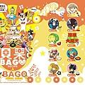 ★【BAGO食譜書】★ 彩色漫畫01 ●Alice misA心夢少女-番外篇) BAGO先生與鬆餅熊小助手