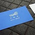 《T.M.B》Thalassa (薩拉莎)海洋之心/甦醒之鑰與海洋三姊妹-綠魚子生技 By Hoelex