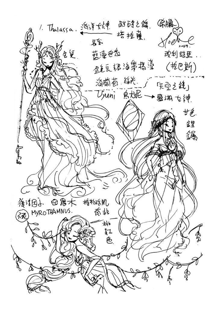 《T.M.B》Thalassa (薩拉莎)海洋之心%2F甦醒之鑰與海洋三姊妹-綠魚子生技 By Hoelex