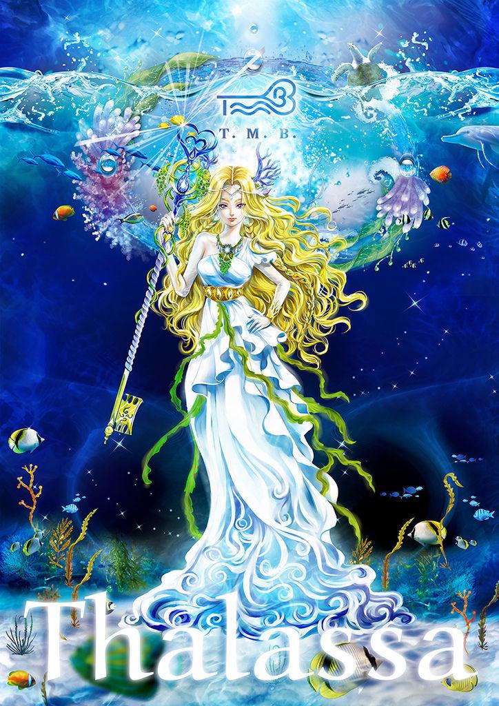 海洋女神Thalassa塔拉薩-繪圖記錄-7(小).jpg