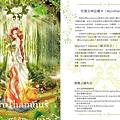 荒漠女神MyroThamnus宓羅木-明信片設計.jpg