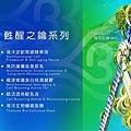 海洋女神Thalassa塔拉薩-宣傳圖.jpg