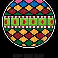 原住文-布農語.png