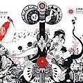 HOELEX-台灣風味原住民-設計元素-004.jpg
