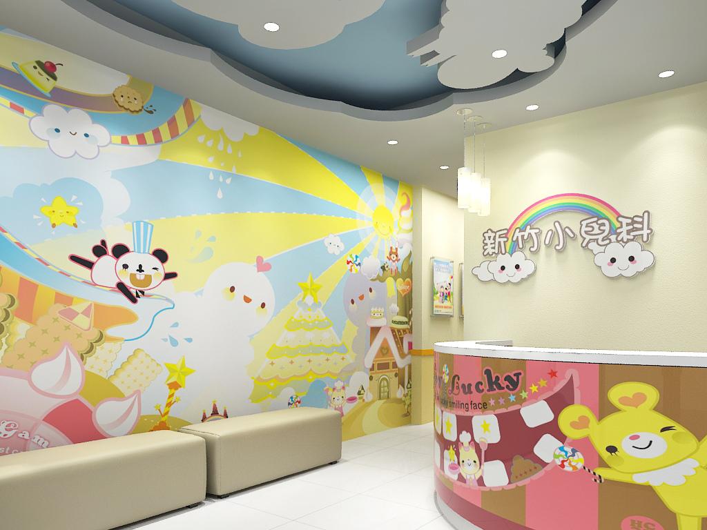 【Candy Game 糖果遊戲世界】-  新竹小兒科101110-診所..c