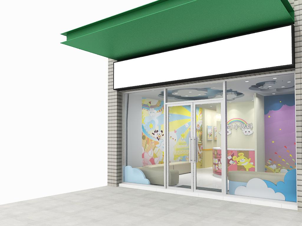 【Candy Game 糖果遊戲世界】-  新竹小兒科101110-診所..b