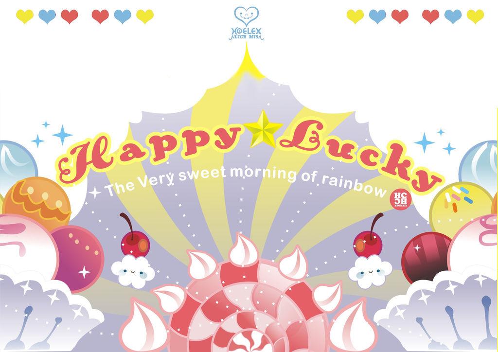 【Candy Game 糖果遊戲世界】- By Hoelex【彩虹甜甜的早晨】