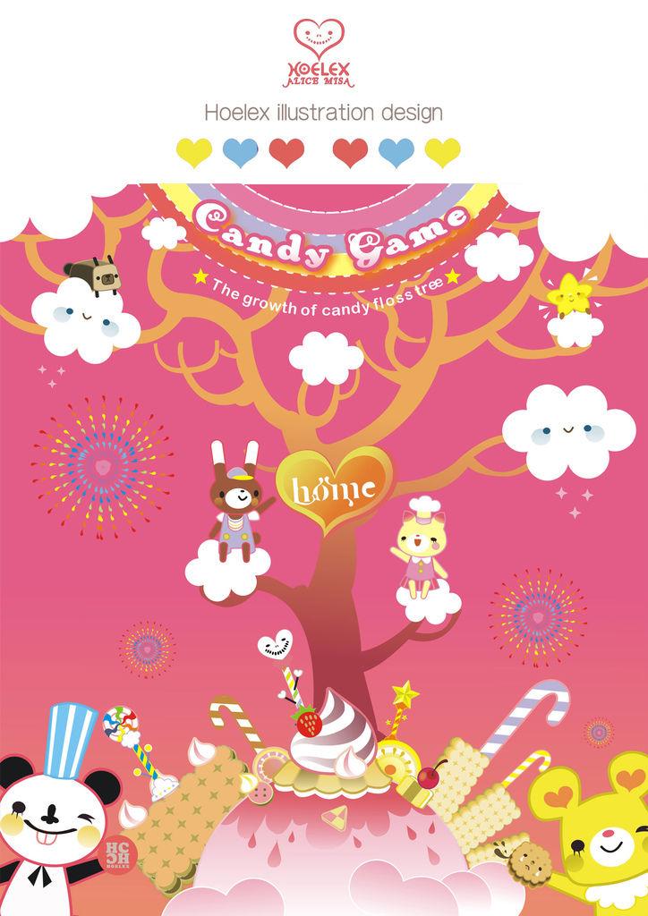 【Candy Game 糖果遊戲世界】- By Hoelex【棉花糖樹的成長】