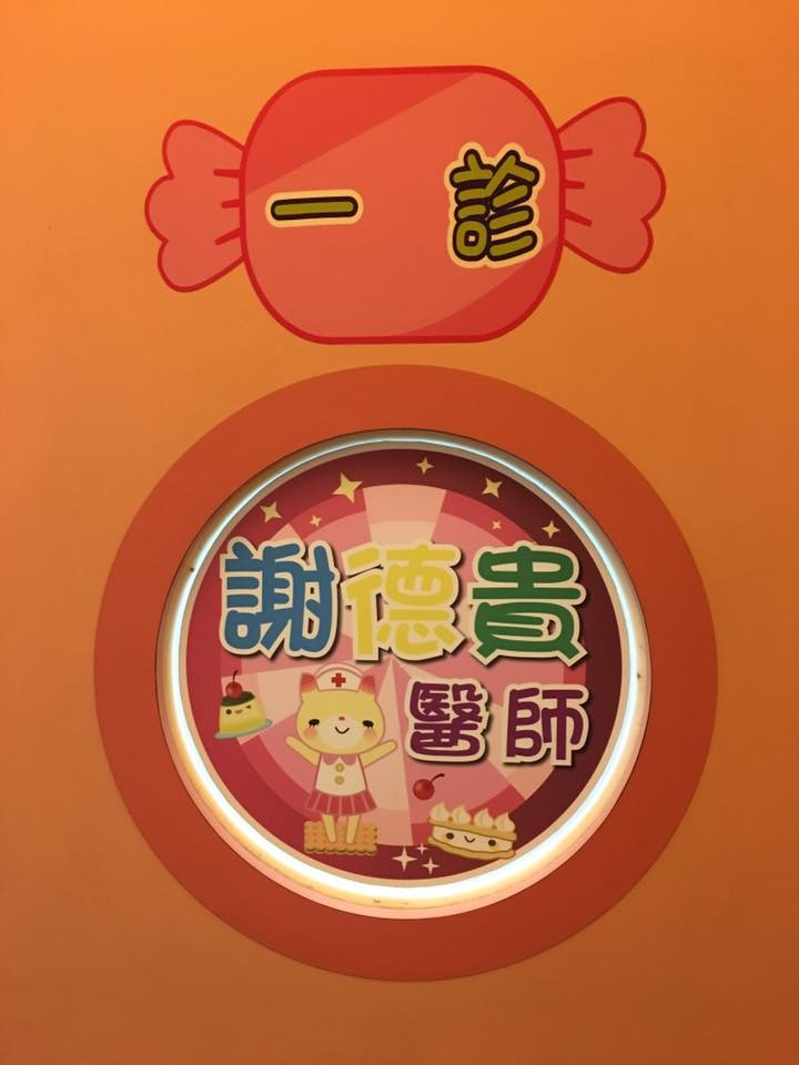 ★【Candy Game 糖果遊戲世界】- By Hoelex心夢任務壁貼設計%3E%3E http:%2F%2Fhoelex513.pixnet.net%2Fblog%2Fpost%2F34253