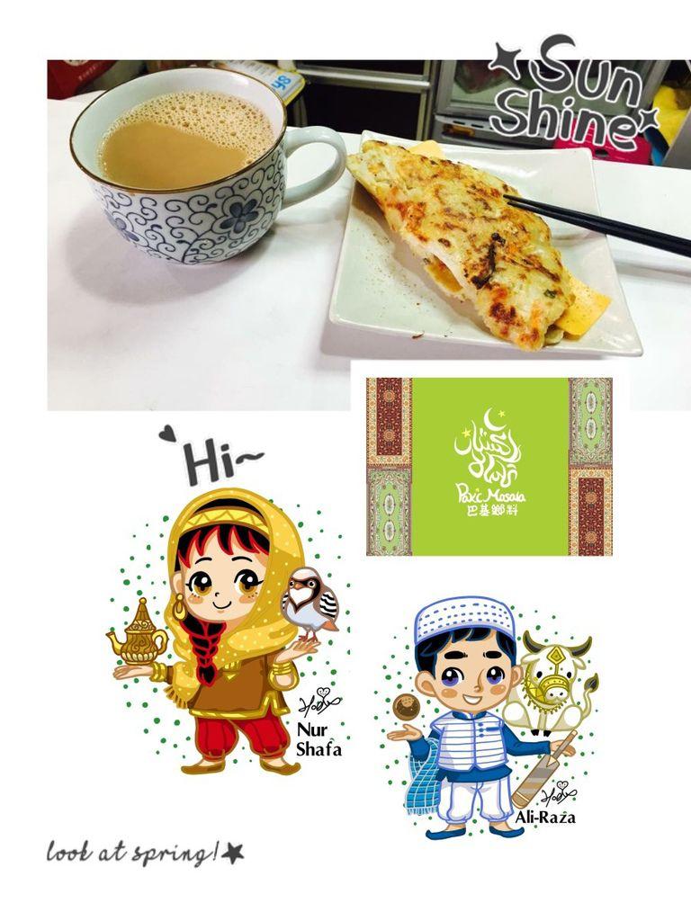 Alice misA心夢任務 巴基鄉料PakiMasala早餐店 一份異國料理來自台灣與巴基斯坦Pakistan血緣故鄉的味道。  主要人物角色  Nur-Shafa.