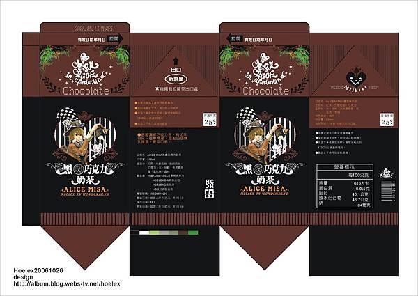 ★【Alice misA 心夢品牌英式奶茶-包裝設計JaskY杰星克】By Hoelex浩理斯