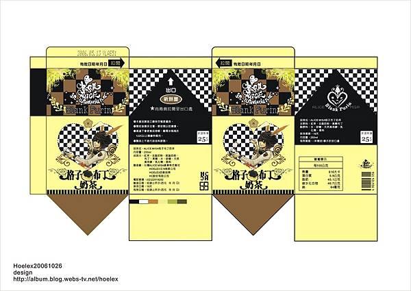 ★【Alice misA 心夢品牌英式奶茶-包裝設計ToosB兔司比】By Hoelex浩理斯
