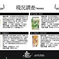★【Alice misA 心夢品牌英式奶茶-包裝設計】By Hoelex浩理斯投影片4