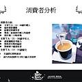 ★【Alice misA 心夢品牌英式奶茶-包裝設計】By Hoelex浩理斯投影片8