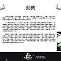 ★【Alice misA 心夢品牌英式奶茶-包裝設計】By Hoelex浩理斯投影片9