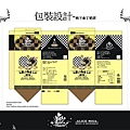 ★【Alice misA 心夢品牌英式奶茶-包裝設計】By Hoelex浩理斯投影片20
