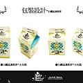 ★【Alice misA 心夢品牌英式奶茶-包裝設計】By Hoelex浩理斯投影片17