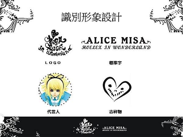 ★【Alice misA 心夢品牌英式奶茶-包裝設計】By Hoelex浩理斯投影片15
