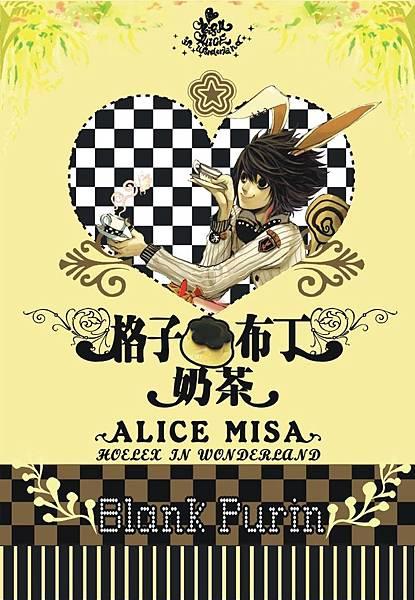 ★【Alice misA 心夢品牌英式奶茶-ToosB兔司比-包裝設計】By Hoelex浩理斯奶茶包裝   (ALICE  MISA)C