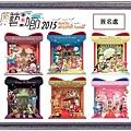 【HOELEX心夢少女AMISA & 新竹藝動節 Art & Sport Festival】海報系列3.jpg