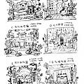 hoelex 草稿0106【HOELEX心夢少女AMISA & 新竹藝動節 Art & Sport Festival】 【2015新竹藝動節HsinChu ART&SPO