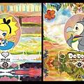 《ALICE MISA心夢少女- DODO鳥的甜點天堂》模里西斯. Mauritius By Hoelex浩理斯