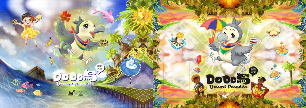 《ALICE MISA心夢少女- DODO鳥的甜點天堂》模里西斯. Mauritius By Hoelex浩理斯DoDo商品-公版-熱昇華餐具墊28X40公分-2小
