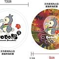 《ALICE MISA心夢少女- DODO鳥的甜點天堂》模里西斯. Mauritius By Hoelex浩理斯DoDo商品-圓包-2-設計