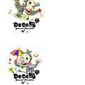 《ALICE MISA心夢少女- DODO鳥的甜點天堂》模里西斯. Mauritius By Hoelex浩理斯DoDo商品-輕便小提袋-3-設計