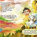DODO鳥的夢幻天堂-06《ALICE MISA心夢少女- DODO鳥的甜點天堂》模里西斯. Mauritius By Hoelex浩理斯