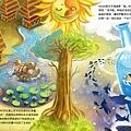 DODO鳥的夢幻天堂-08《ALICE MISA心夢少女- DODO鳥的甜點天堂》模里西斯. Mauritius By Hoelex浩理斯