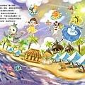 DODO鳥的夢幻天堂-12《ALICE MISA心夢少女- DODO鳥的甜點天堂》模里西斯. Mauritius By Hoelex浩理斯