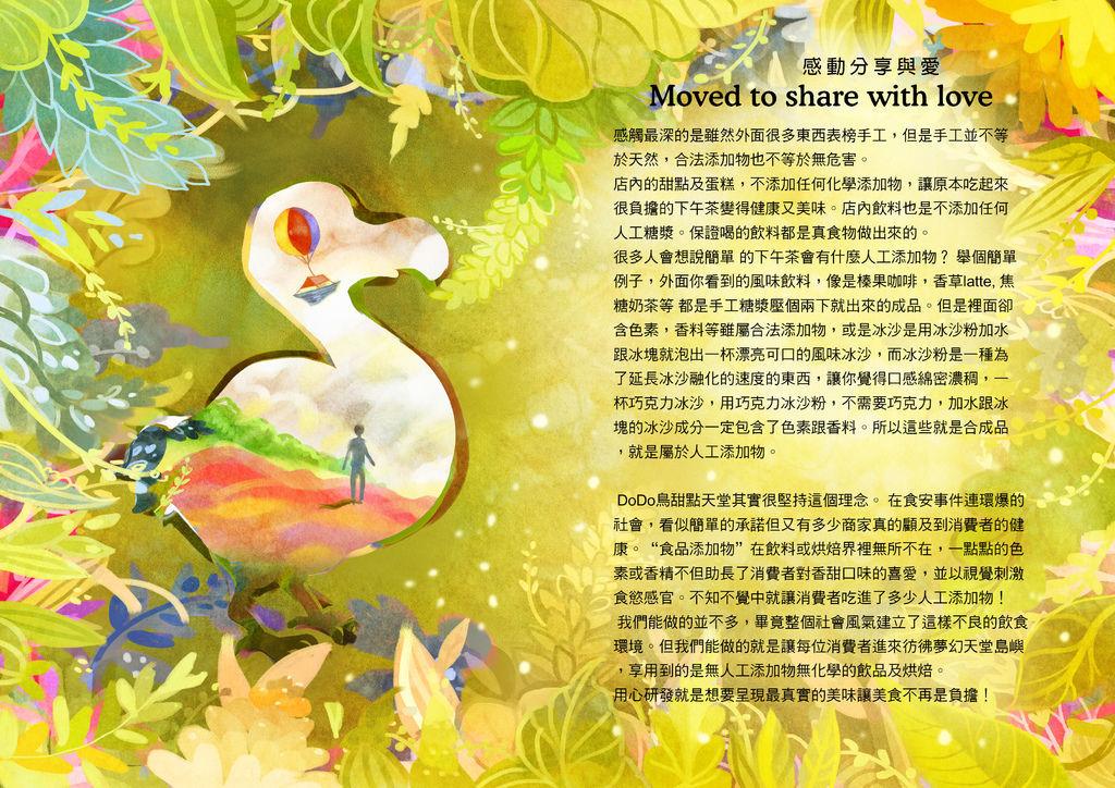 DODO鳥的夢幻天堂-14《ALICE MISA心夢少女- DODO鳥的甜點天堂》模里西斯. Mauritius By Hoelex浩理斯