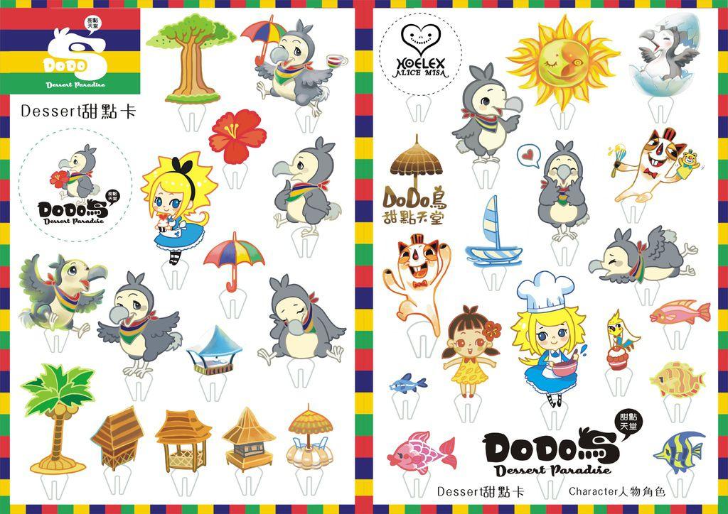 《ALICE MISA心夢少女- DODO鳥的甜點天堂》模里西斯. Mauritius By Hoelex浩理斯DODO鳥的夢幻天堂-甜點小卡