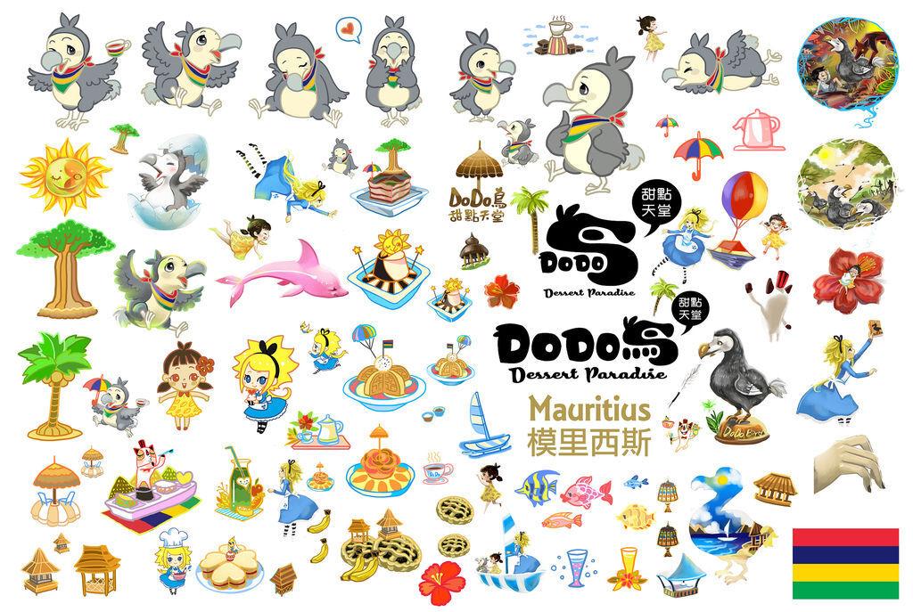 《ALICE MISA心夢少女- DODO鳥的甜點天堂》模里西斯. Mauritius By Hoelex浩理斯DODO鳥的夢幻天堂-角色檔-大集合素材(小)