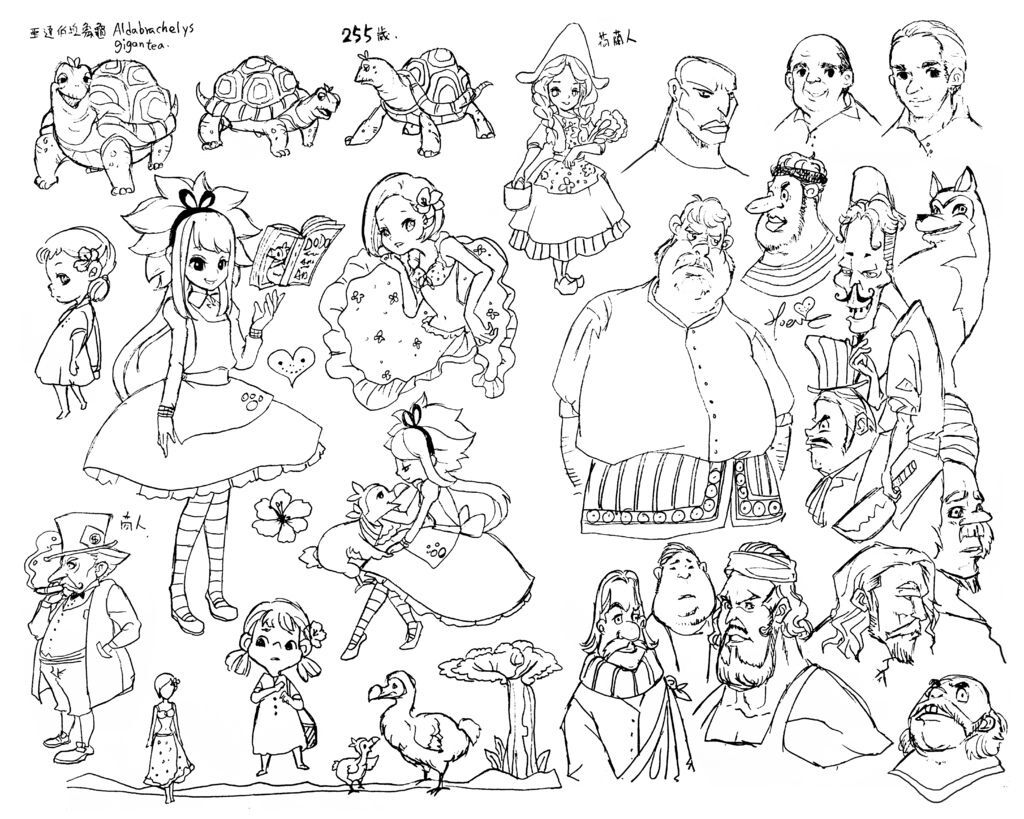 《ALICE MISA心夢少女- DODO鳥的甜點天堂》模里西斯. Mauritius By Hoelex浩理斯DODO鳥的夢幻天堂-黑白草稿50X40
