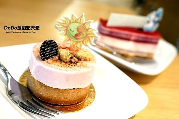 《ALICE MISA心夢少女- DODO鳥的甜點天堂》模里西斯. Mauritius By Hoelex浩理斯 繪本故事連結:http:%2F%2Fhoelex513.pixn