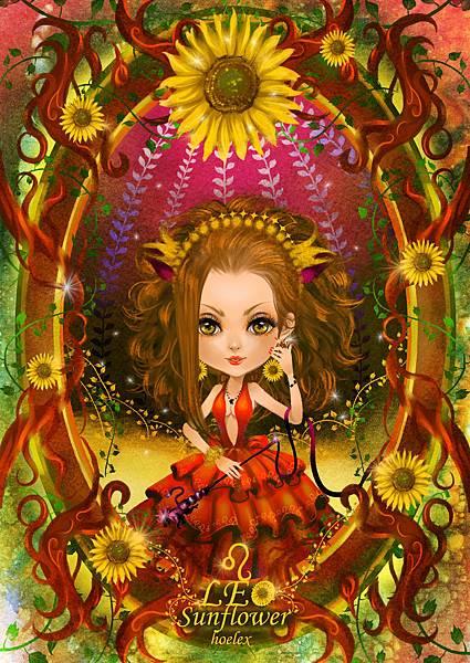 ★【HOELEX星座花語畫框系列】-獅子座sunflower向日葵-HOELEX(浩理斯)