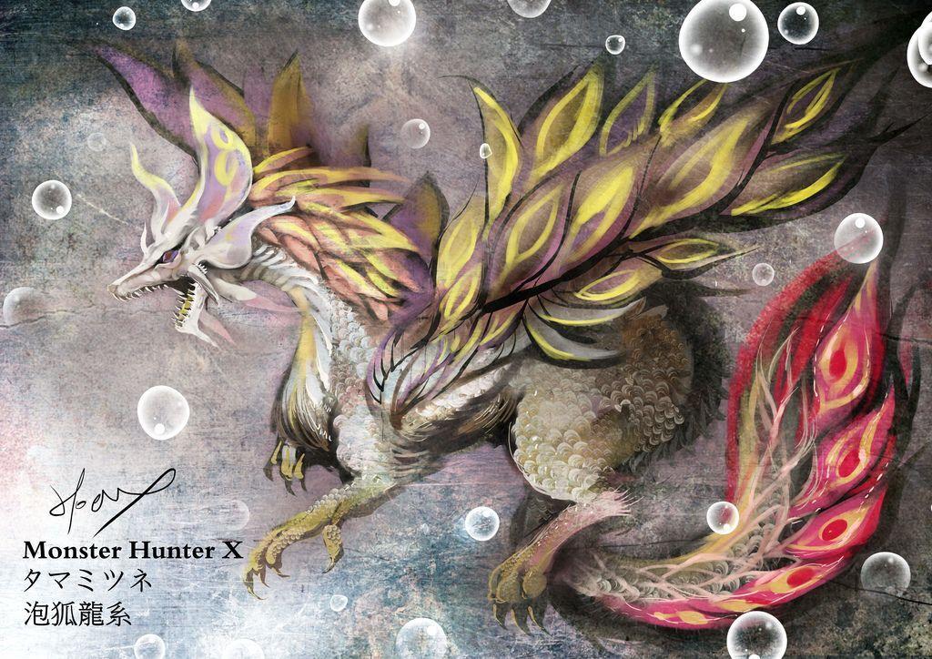 魔龍世界設計圖 - 狐靈光之龍 - HOELEX13.jpg