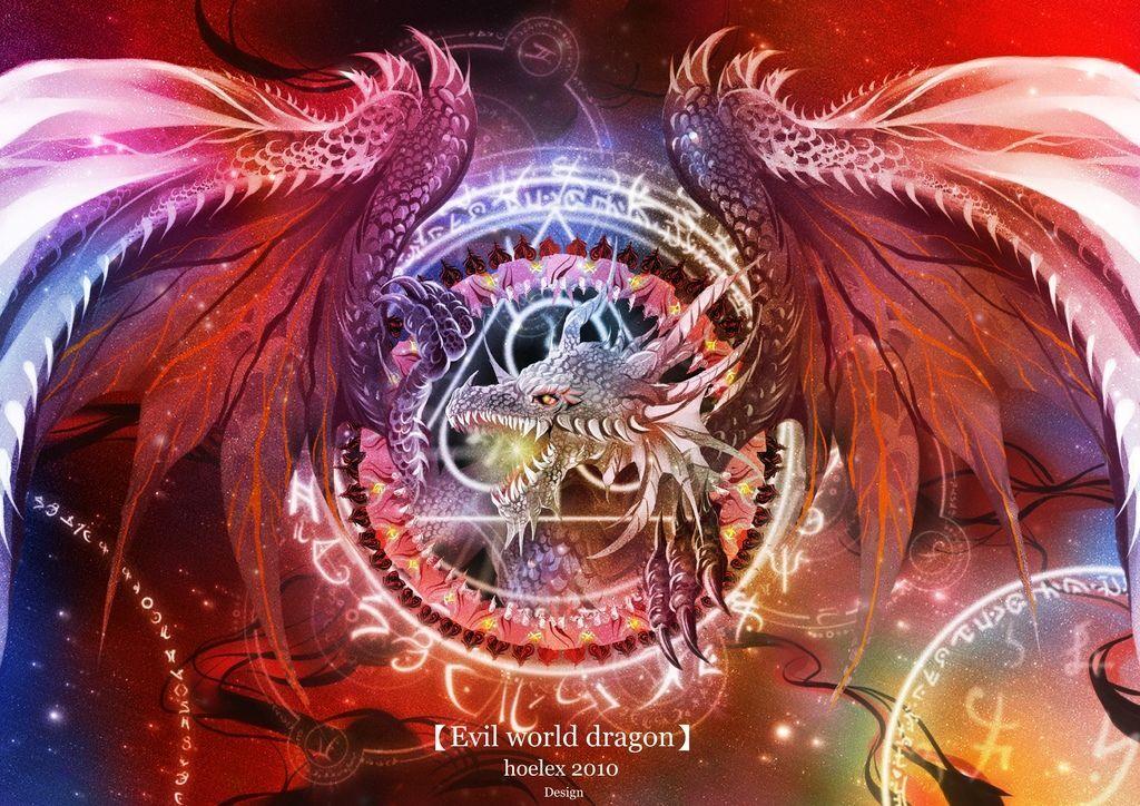 【Evil world dragon魔龍世界】- 光明之龍-HOELEX.32.JPG