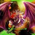 【Evil world dragon魔龍世界】- 邪毒魔龍-亞衛.jpg