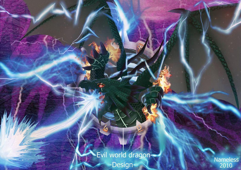 【Evil world dragon魔龍世界】- 荒雷之龍-李仲偉.jpg