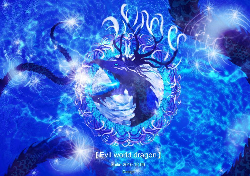 【Evil world dragon魔龍世界】水幻龍 - 詹凱琳.JPG