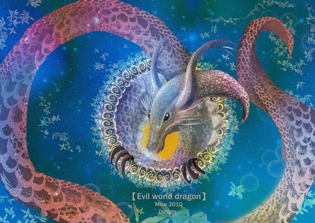 【Evil world dragon魔龍世界】可亞幻之龍-MISA.jpg