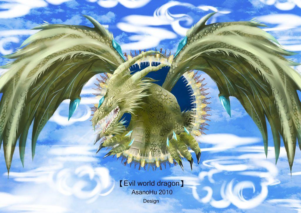 Evil world dragon魔龍世界-風沙烈龍-蔡易霖.jpg