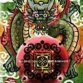 中國龍China Dragon-(綠龍珠-胡阿德.jpg